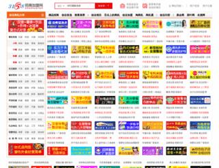 315.3158.cn screenshot
