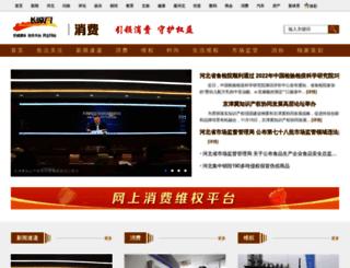 315.hebei.com.cn screenshot