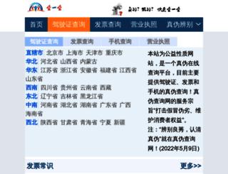 315zw.com screenshot