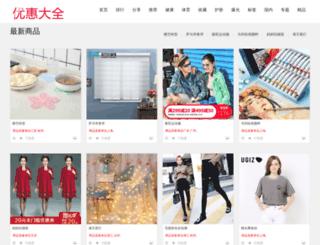31sp.com.cn screenshot