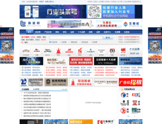 31taoci.com screenshot