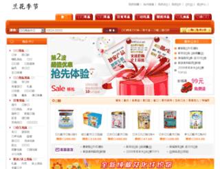 3277483799aa.cn screenshot