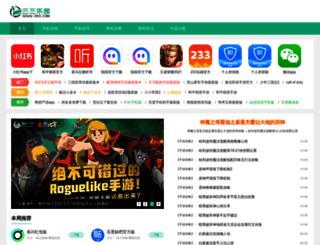 3310.com screenshot