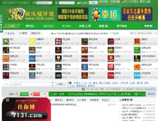 333k.com screenshot