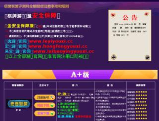 333wan.com screenshot