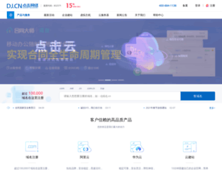 3366.com.cn screenshot