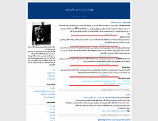 33jok.blogfa.com screenshot