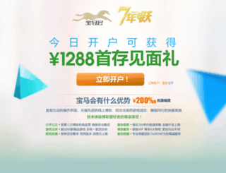 33l67.com.cn screenshot