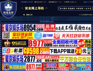 340823.com screenshot