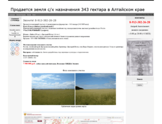 340ga.ucoz.ru screenshot