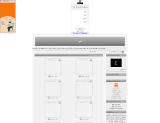 3413850.parsiblog.com screenshot