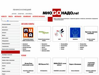 342.mnogonado.net screenshot