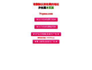 345607.com screenshot