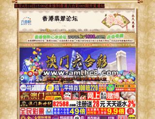 345818.com screenshot