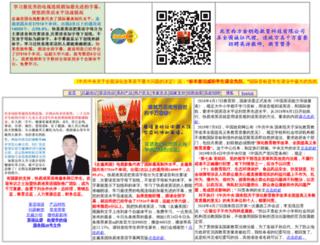 34914.com screenshot