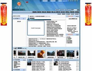 350017.net screenshot