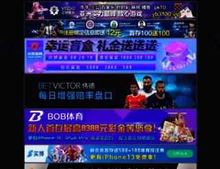350cashloans.com screenshot