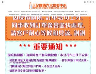 35261646.com.hk screenshot