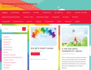 35detsad.ru screenshot
