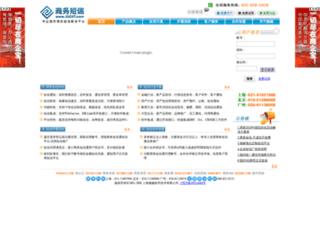 35dxt.com screenshot