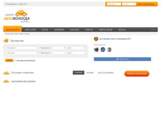 35net.ru screenshot