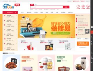 35uu.com screenshot