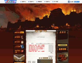 36.funmily.com screenshot