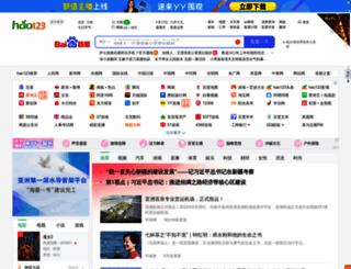 360.hao245.com screenshot