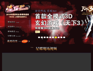 360.uuu9.com screenshot