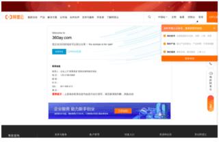360ay.com screenshot