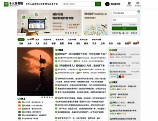 360doc.com screenshot