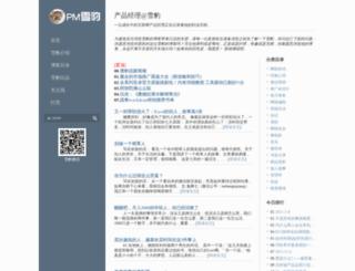 360dseo.com screenshot