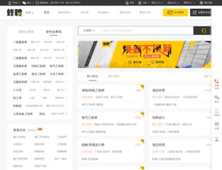 360guakao.net screenshot