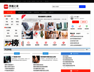 360hyzj.com screenshot