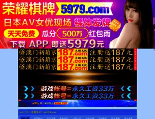 360niub.com screenshot