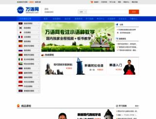 360wyw.com screenshot