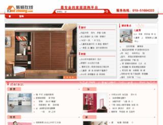 360zhuang.com screenshot