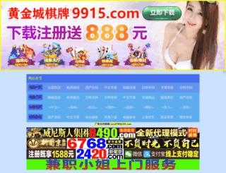 365aibuy.com screenshot