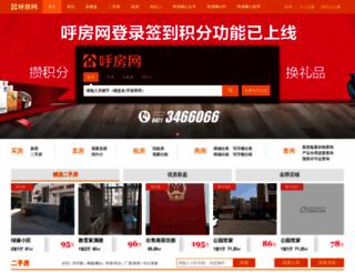 365hf.com screenshot