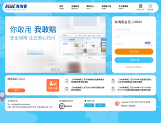 365htk.com screenshot