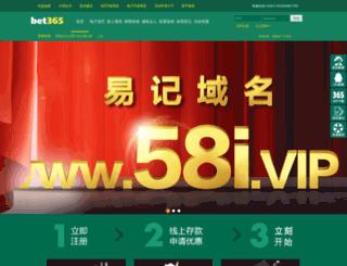 365hv.com screenshot