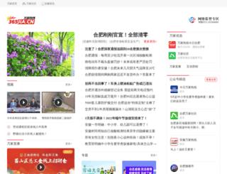 365jia.cn screenshot