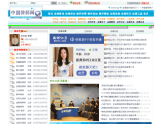 365lvshi.com screenshot