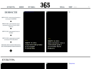 365mag.ru screenshot