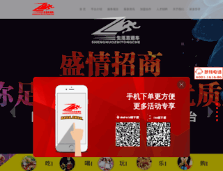 365ztc.com screenshot