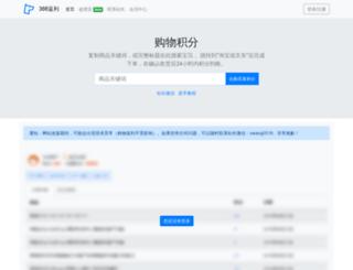 366do.com screenshot