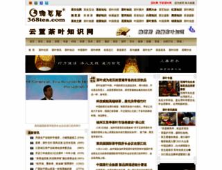 368tea.com screenshot