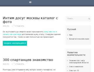 36ok.ru screenshot