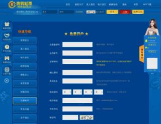 36room.com screenshot