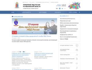 37.mvd.ru screenshot